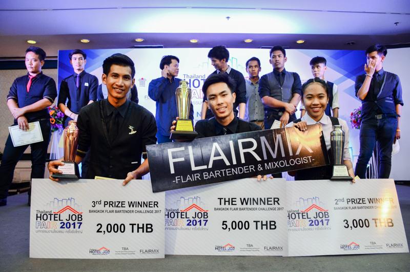 Thailand Hotel Job Fair 2017 มหกรรมงานโรงแรม ครั้งยิ่งใหญ่